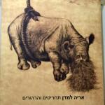 אריה למדן – ספרו תחריטים והרהורים – הספר יושק בתערוכה