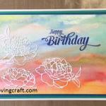 כרטיס ברכה לכל מטרה – רקע בצבעי מים