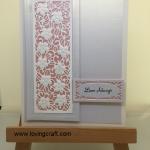 כרטיס לחתונה – WEDDING CARD